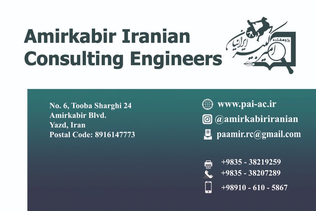 Amirkabir Iranian Consulting Engineers
